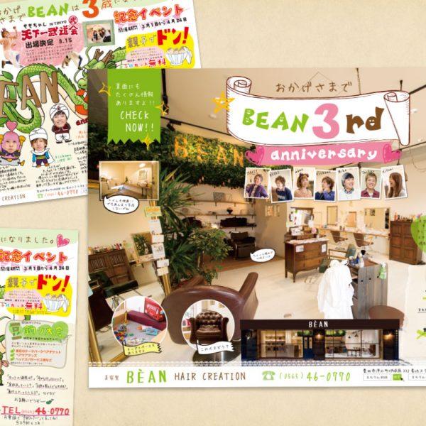 美容室のイベントチラシ(BEAN豊田市)
