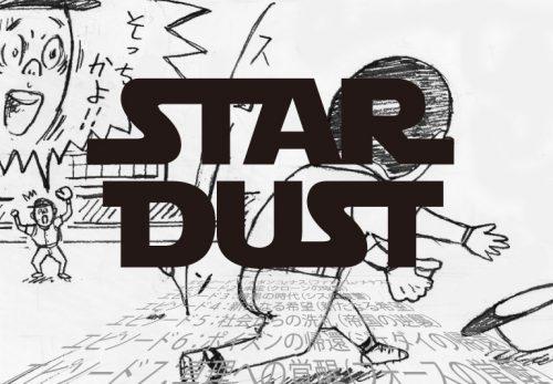 stardust-2