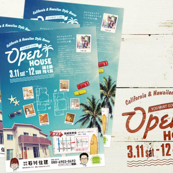 西海岸×ハワイアンなオープンハウスチラシ