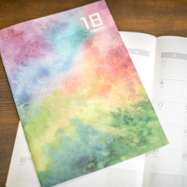 今年も作りました自社オリジナルスケジュール帳